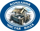 Company's technicians completed modernization of equipment for LLC Kompaniya Chistaya voda