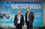 The strategy for development of water industry in Russia was discussed in Moscow